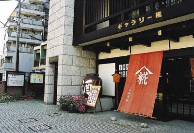 糀ホール入口.jpg