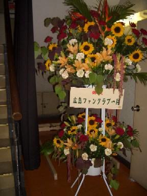 2536.JPG花.jpg