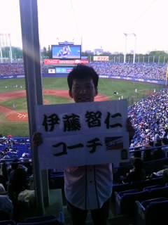 伊藤コーチ.jpg
