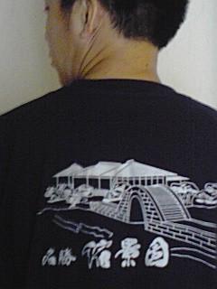 縮景園Tシャツ.jpg