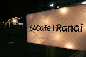 64Cafe+Ranai.jpg