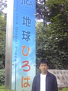 JICA入口101023_1338~01.jpg